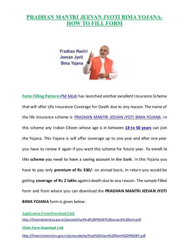 Pradhan Mantri Suraksha Bima Yojana Form Pdf