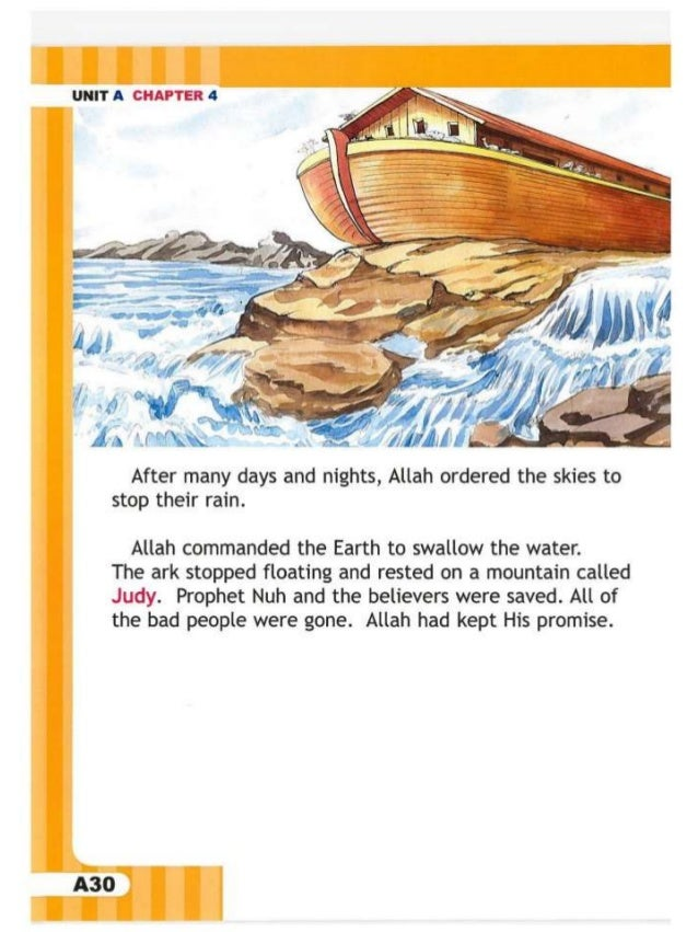 A 4 (i trust allah  the story of prophet nuh)