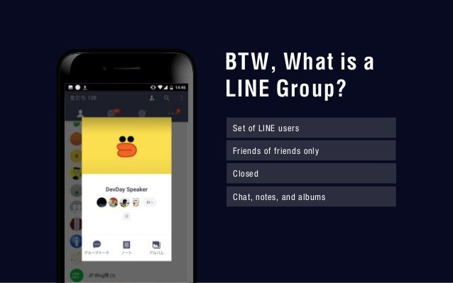 line app group chat