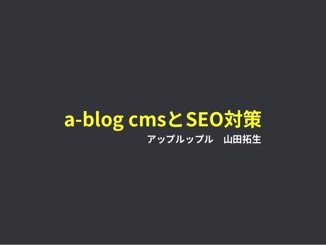 https://www.google.com/webmasters/tools/home
