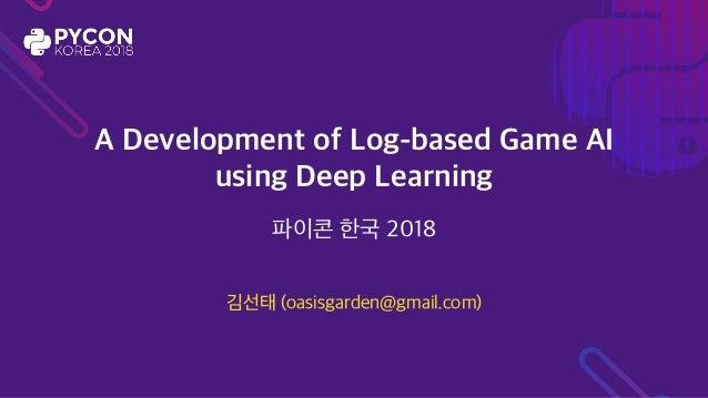Introduce Career:  •LINE+  •Samsung Electronics  •NCSoft  •Joyon  • S/W Interesting:  •Beer  •BTS, Oasis  •Games  •3D Grap...
