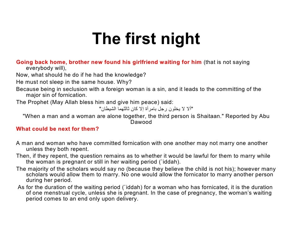First Night Of Wedding In Islamic Perspective