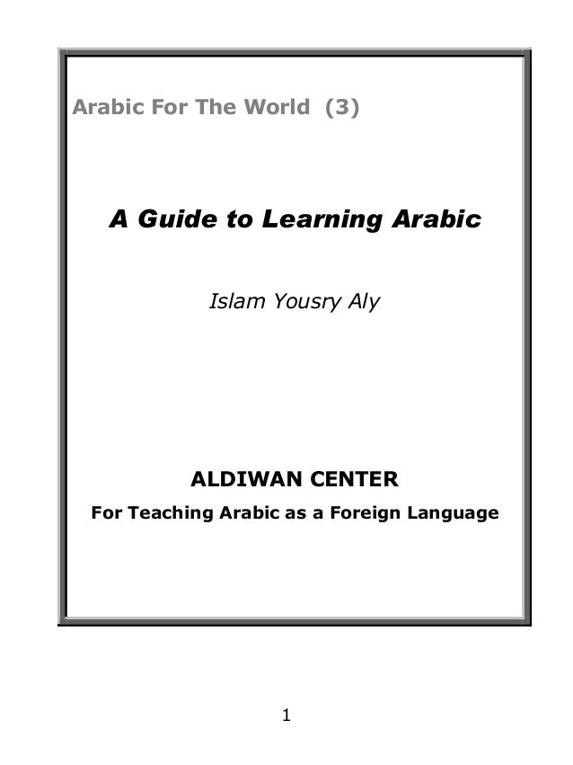 Arabic For The World (3)  A Guide to Learning Arabic Islam Yousry Aly  ALDIWAN CENTER For Teaching Arabic as a Foreign Lan...