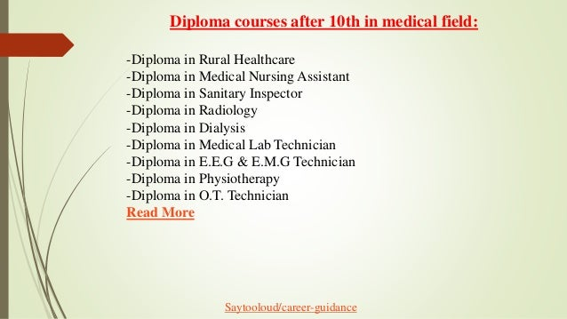 A list-of-top-diploma-courses-in-medical-field-after-12th
