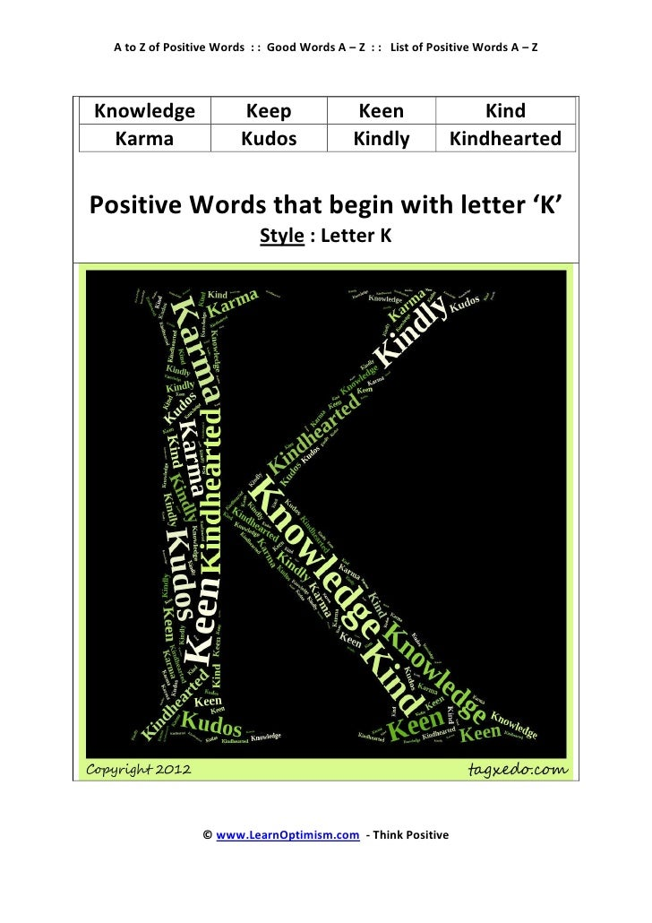Inspirational words beginning with the letter z how to for Good words for cover letters