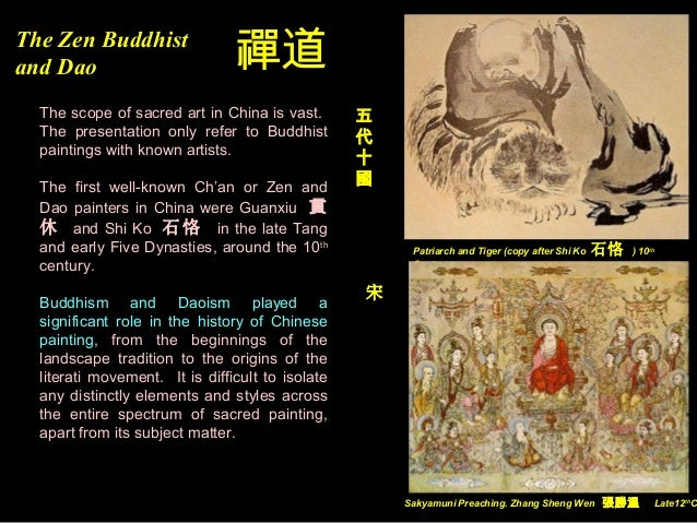 the composition of the asian theater during the yuan dynasty China under mongol rule and finance during the yuan dynasty muslims from central asia and mongol rule by chinese culture during the yuan dynasty.