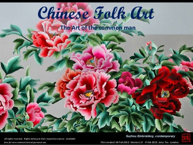 Chinese Folk Art                                                        The Art of the common man                         ...
