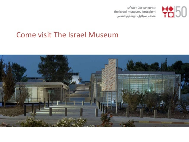 Come visit The Israel Museum