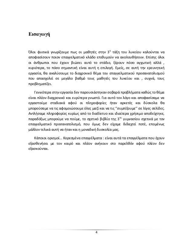 Ορισμός σταδίου γνωριμιών εισόδημα σε απευθείας σύνδεση χρονολόγηση