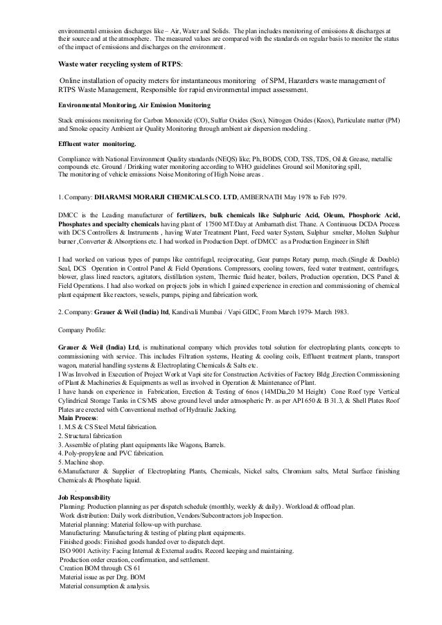 P shetty Resume