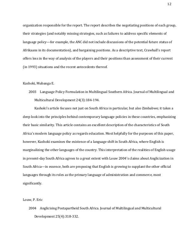 SA language policy history