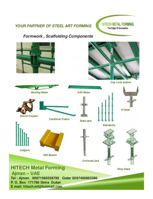 Hi Tech  promotion leaflet