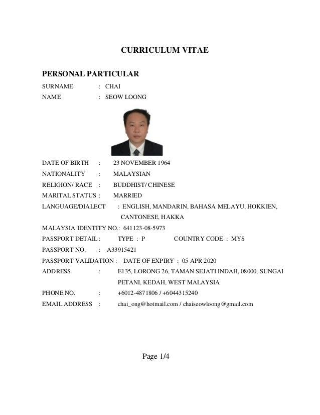 sample job resume example of a resume age  florais de bach info