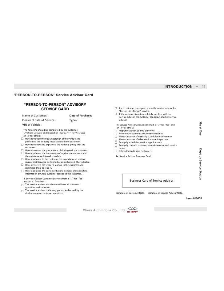 manual chery a1 nice face o speranza rh slideshare net La Chery Nissan Altima Repair Manual