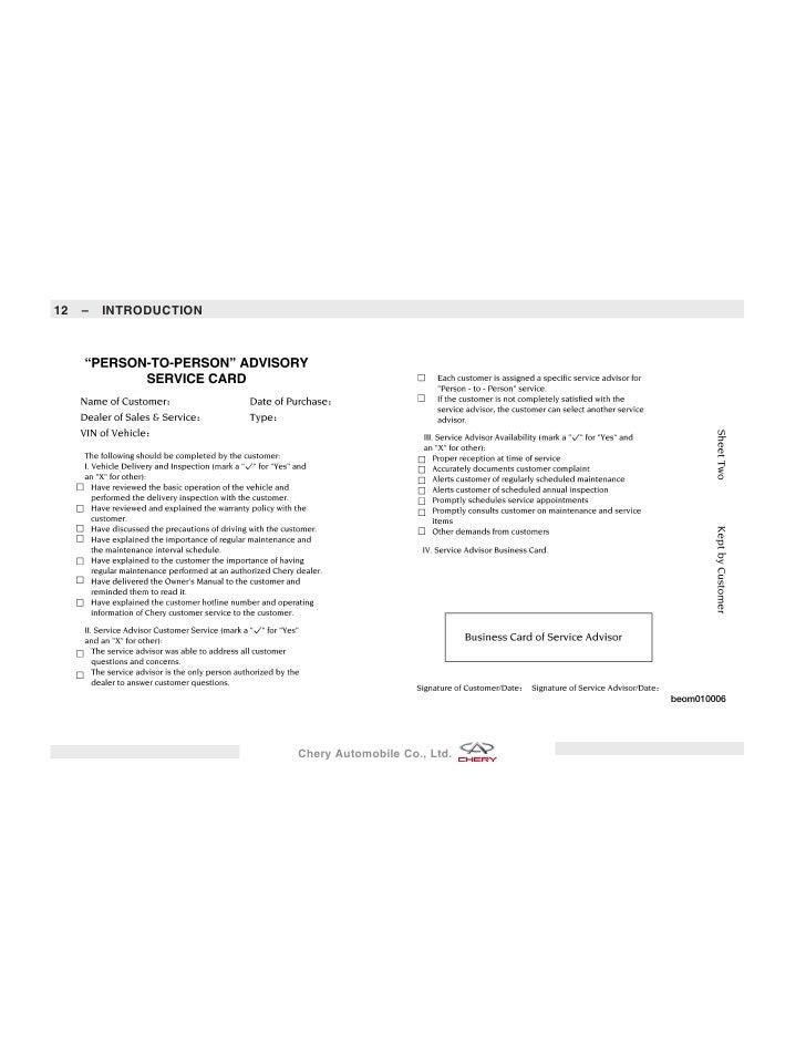 manual chery a1 nice face o speranza rh slideshare net Chery Engine Nissan Altima Repair Manual