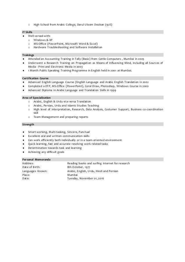 Pretty Resume Work Meaning In Hindi Photos - Example Business Resume ...