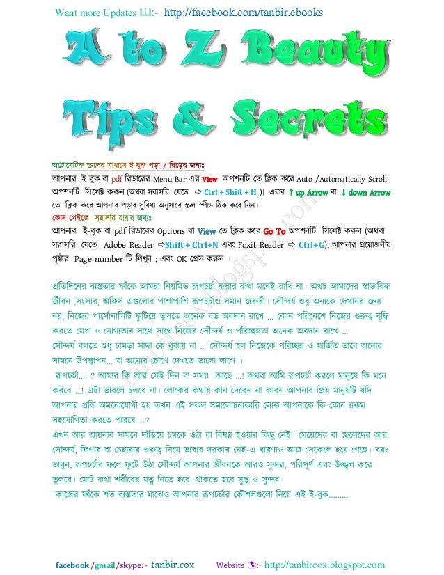 Want more Updates   http://facebook.com/tanbir.ebooks  আপনার ই−বুক বা pdf ররডাররর Menu Bar এর View অপশনরি তে রিক করর Auto...