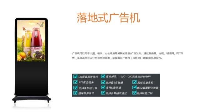 LED+LCD Slide 3