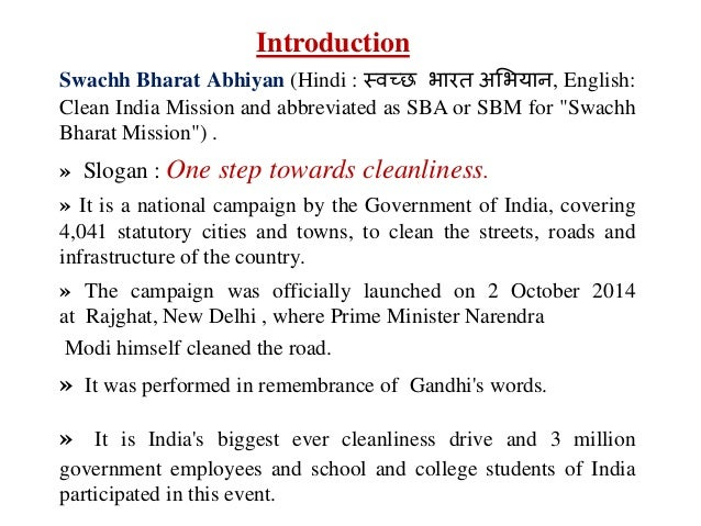 essay in english on swachh bharat