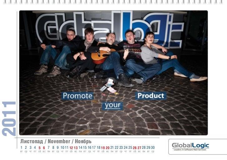 Brady Calendar Slide 12