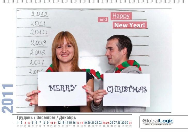 2011       Грудень / December / Декабрь       1 2 3 4 5 6 7 8 9 10 11 12 13 14 15 16 17 18 19 20 21 22 23 24 25 26 27 28 2...