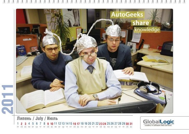 Brady Calendar Slide 8