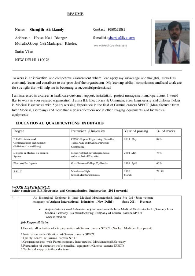 Resume-FSE healthcare Industry