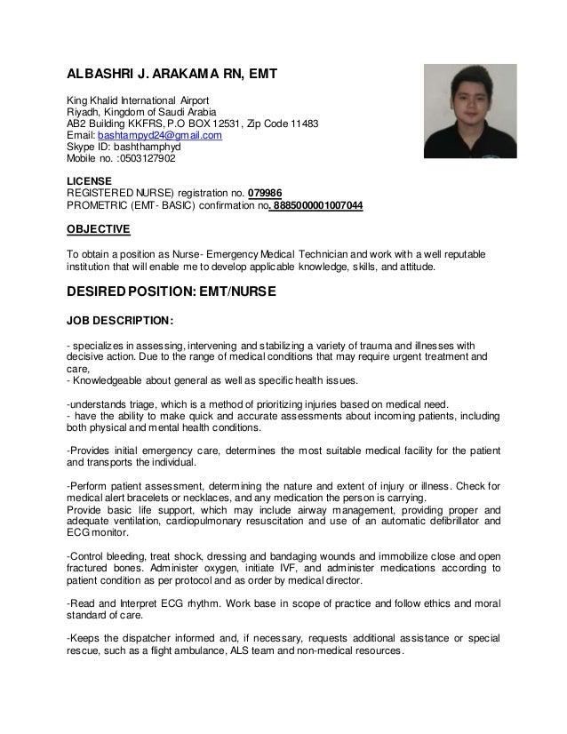 albashri j arakama rn emt king khalid international airport riyadh kingdom of saudi - Emt Job Description For Resume