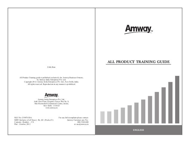 Amway booklet english 12 09 2012 all product training guide is published exclusively for amway business owners by amway india enterprises publicscrutiny Image collections