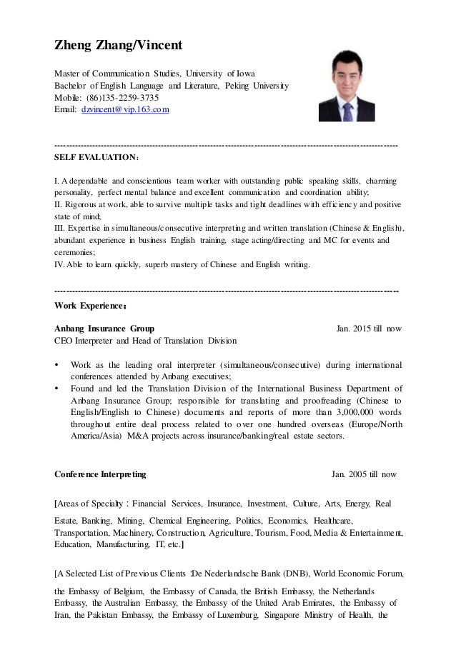 Vincent S English Resume 2015