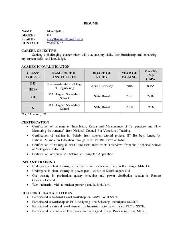 resume 1 638 jpg cb 1465197313