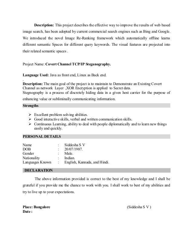 siddesh m tech resume 1