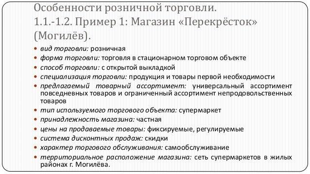 Прайс лист на табачные изделия для розничной торговли образец куплю сигареты мальборо в украине