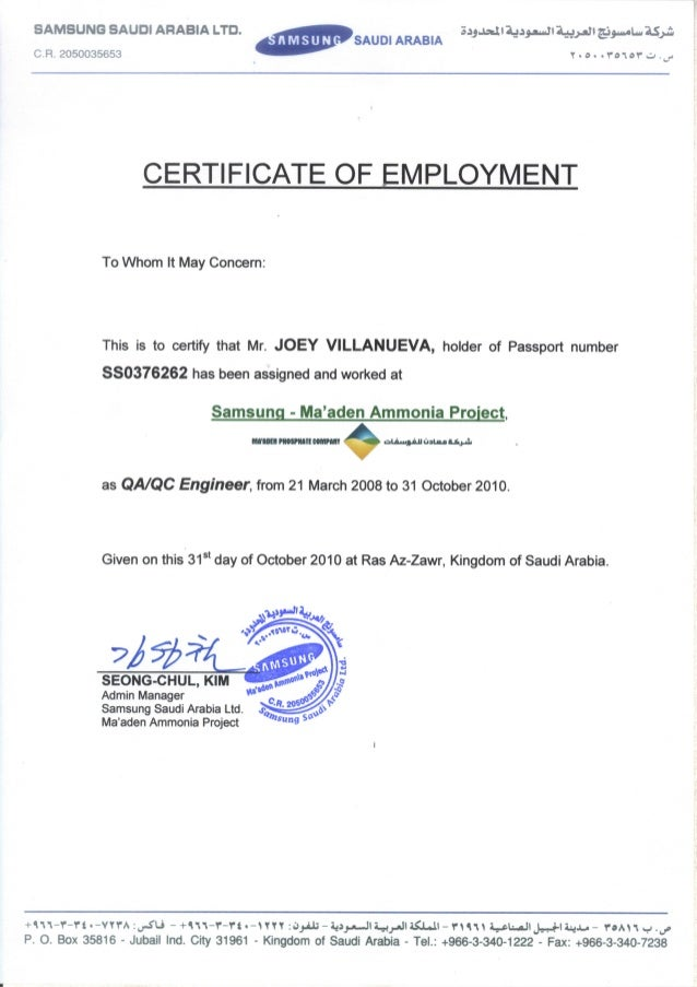 Joey Villanueva Ma\'aden Ammonia Plant Employment Certificate 2010