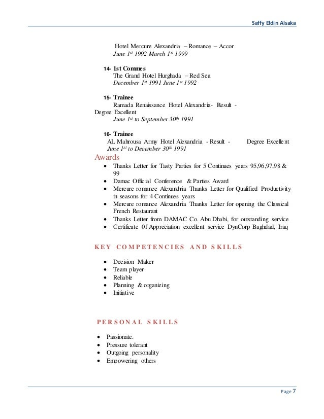 sample resume for high school graduate with little experience