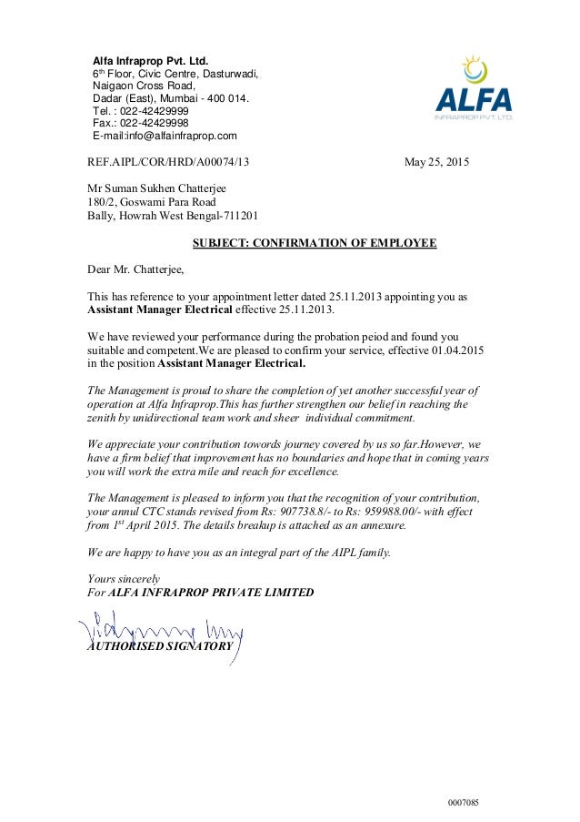 Confirmation Increment Letter