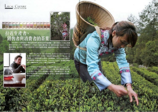 Yisheng-Media