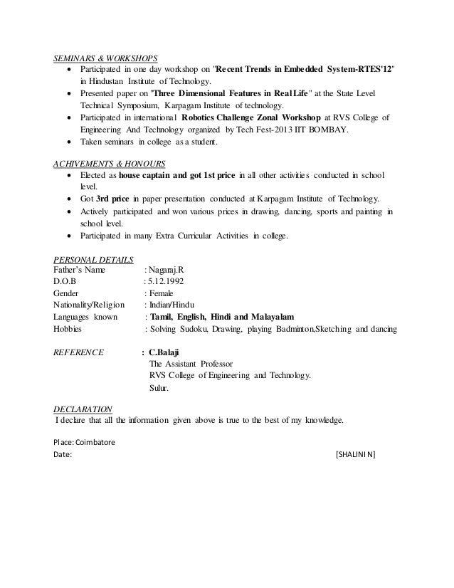 New Updated Resume