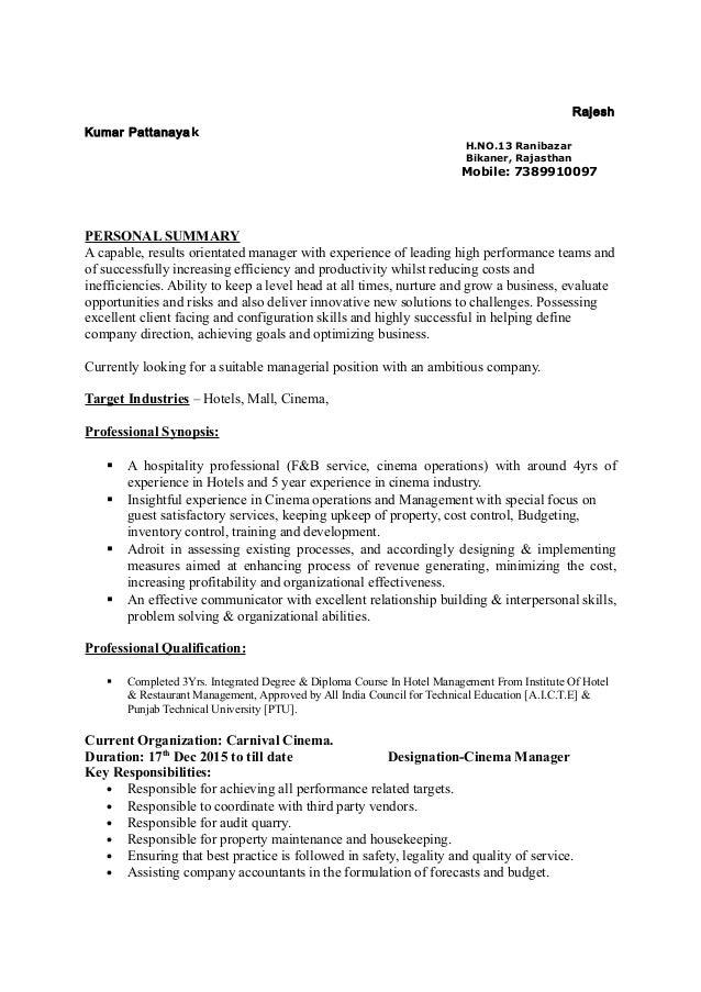 resume of rajesh pattanayak  2