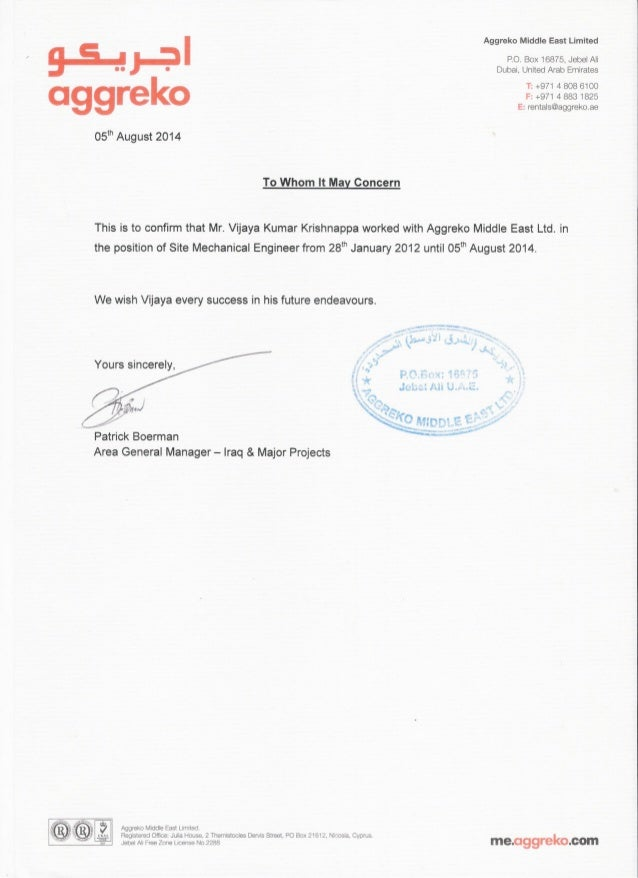 Hotel Work Experience Letter