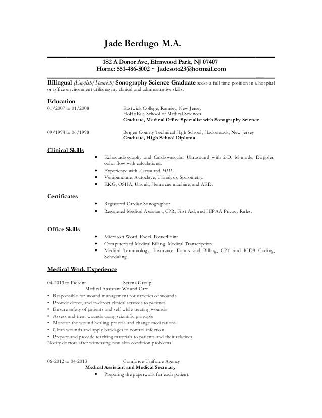 medical office resume objective