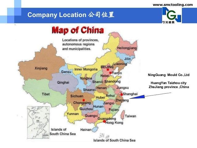 Ningguang Mould New - Huangyan map