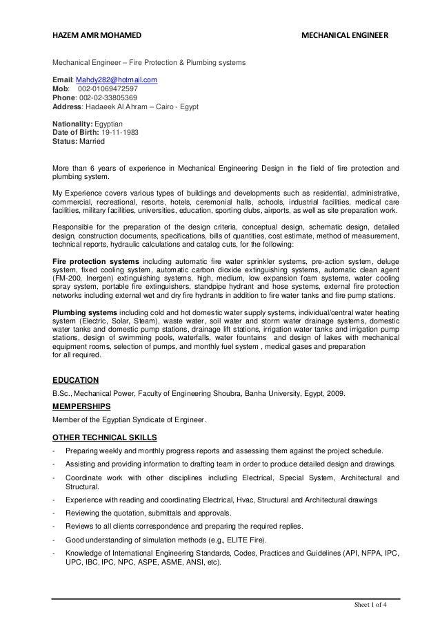 pump service engineer resume