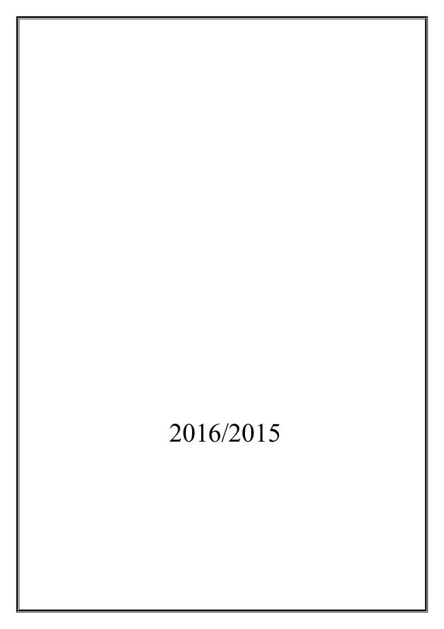 2016/2015