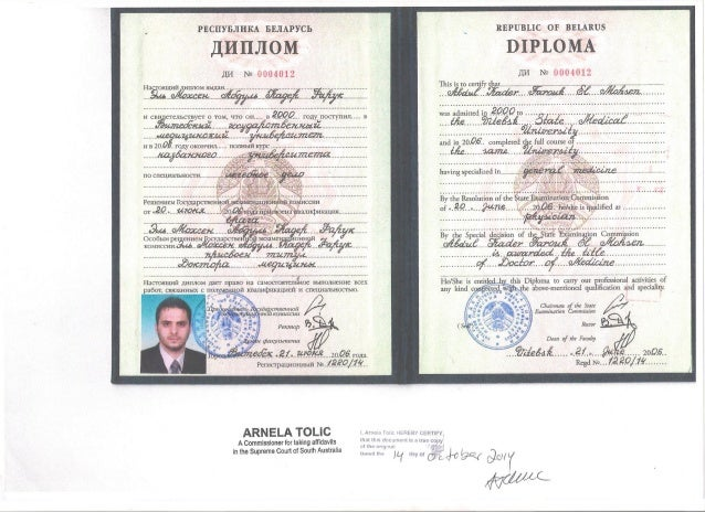 russian diploma and verification certified