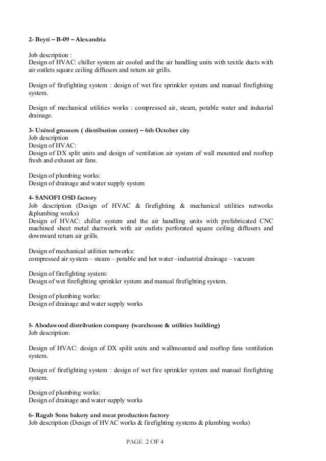 Job Description Southern Nevada Firefighter Recruitment. Cv EngAbdelaleem  Badran