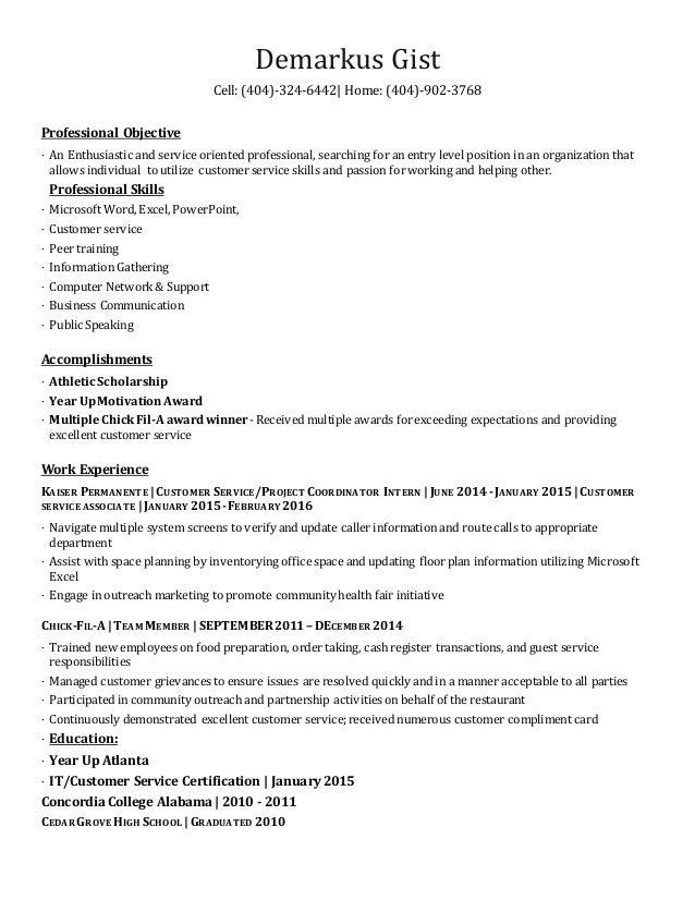 gist resume