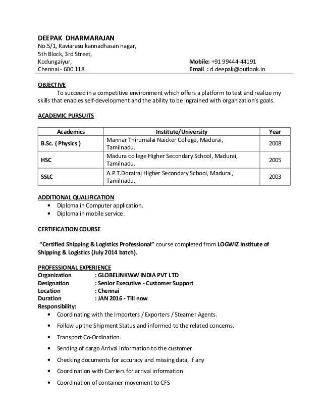 Ds Resume-2016