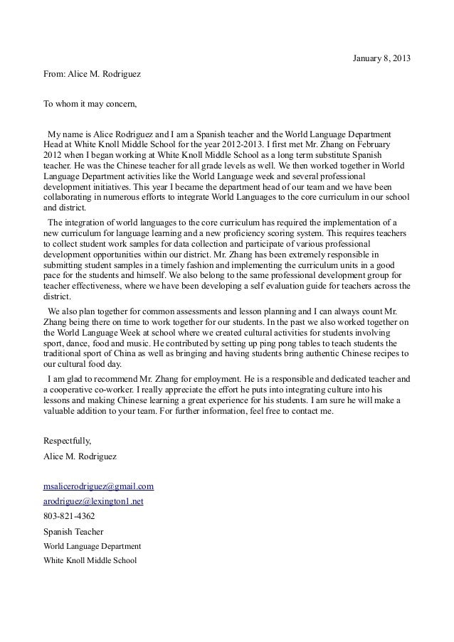 letter of recommendation in spanish   Hadi.palmex.co
