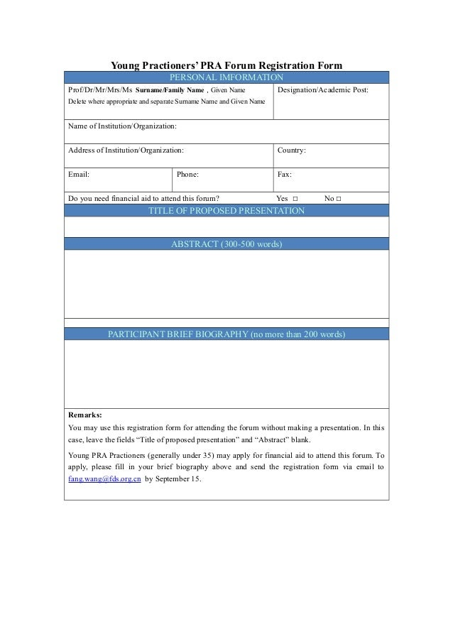 1st Asia-Pacific Young Practioners'PRA Forum Registration Form